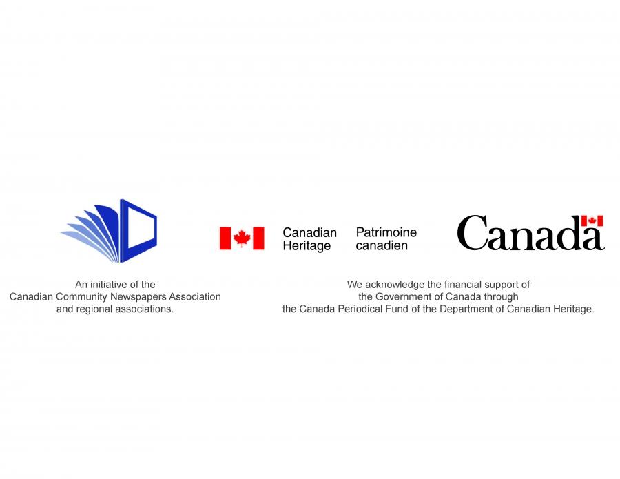 NC + PCH Logo ENGLISH