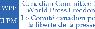 Canadian Committee for World Press Freedom